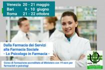 """CORSO DI FORMAZIONE """"DALLA FARMACIA DEI SERVIZI ALLA FARMACIA SOCIALE"""" – Venezia – Bari – Roma"""